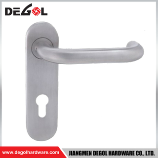 BP1032 Door Handle on Short Plate