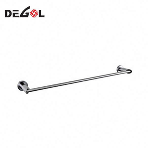 New Arrival Modern Removable Kitchen Towel Bar